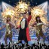 A Million Dreams - SMC Entertainment